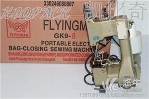 飞人GK9-8封口机配件编号图
