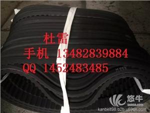 供应铜管机同步带330H100开槽橡胶同步带空调生产线皮带