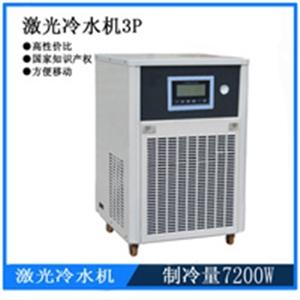 供应3P激光切割机冷水机