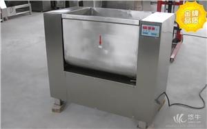 供应圣地BX-100BX100自动出料拌馅机生产一B