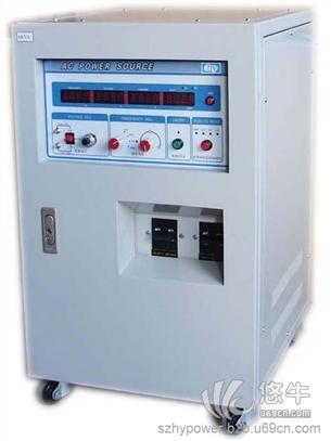 华源变频电源HY9005