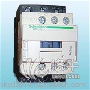 供应lc1d32m7c施耐德交流三极接触器