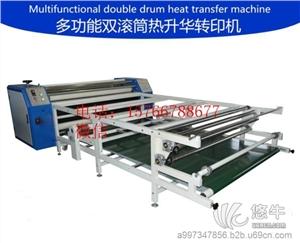 供应匹布滚筒印花机服装滚筒烫画机裁片滚筒压画机
