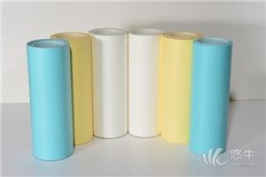 供应不干胶标签用轻剥离硅油纸