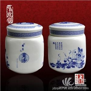 药品罐 产品汇 供应定制陶瓷罐子,青花罐子