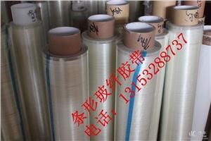 供应台州纤维胶带浙江网格纤维胶带
