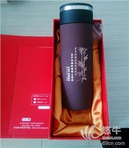 供应西安大展宏图紫砂杯刻字品牌紫砂杯不锈钢外壳保温紫砂杯