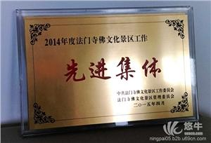 供应西安奖牌木托奖牌拱形不锈钢拉丝铜牌标牌腐蚀刻字奖牌