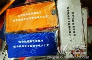 供应笔袋印字西安广告笔袋制作学生尼龙布丝网印笔袋