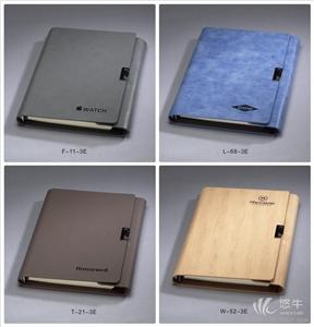 供应高档记事本,日记薄,港版商务手册