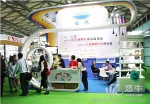 第22届中国美容化妆品展上海美博会