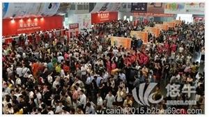 2017中国美容展上海美博会上海cbe