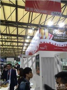 供应2016上海国际食品展览会