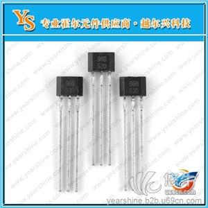 供应YS96B可替代SS496B霍尔元件线性霍尔传感器厂家生产直销