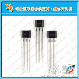 供应厂家直销高灵敏霍尔开关4913霍尔磁性传感器YS4913