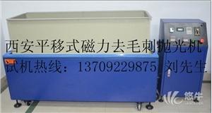 供应中创P8250Y压铸铝件精密研磨机