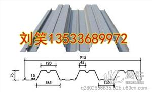 供应广州安久美楼承板YX76-305-915开口楼承板