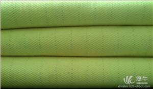全棉花布面料 产品汇 供应新特EN11611阻燃面料