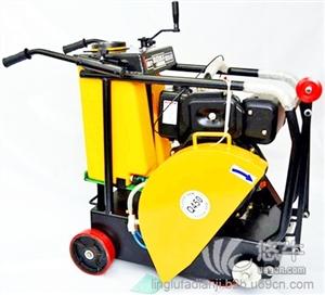供应电启动柴油马路切割机