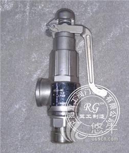 供应氧气安全阀--生产厂家--上海茸工阀门制造有限公司