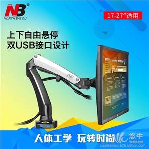 显示器 产品汇 供应全国NB电视机桌面支架NBF100,显示器支架,移动支架