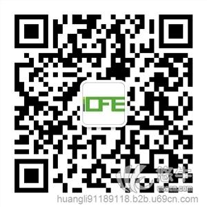 供应2016第十三届中国(上海)国际地面铺装材料展览会