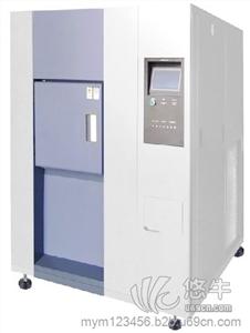 供应LED冷热冲击测试设备