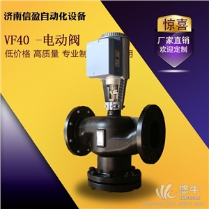减温减压厂家减温减压阀门大全电厂供热改造减温减压VF45.65