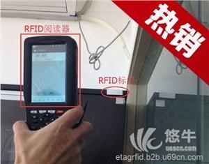 供应资产管理再升级—RFID固定资产管理