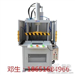 冲孔机 产品汇 供应锌合金切边机,镁制品切边机,发动机壳冲孔机