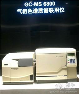 供应skyrayGC-MS6800皮革最新标准检测仪器