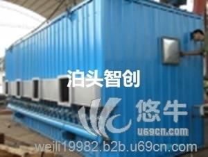 供应广东DMC型脉冲布袋除尘器