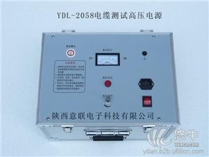 供应YDL-2044跨步法电缆故障测试仪