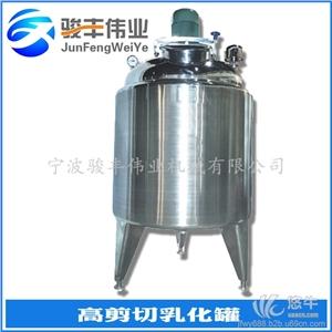 供应不锈钢导热油电加热搅拌高剪切均质乳化罐