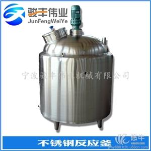 供应不锈钢导热油电加热立式搅拌反应釜
