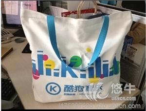 供应帆布袋广州礼品广州越秀区帆布袋袋厂总经办