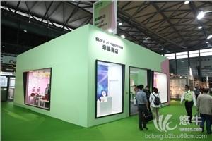 2016中国上海时尚家居展|9月份家居用品展