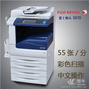 供应全海口彩色复印机每月只需300元!黑白的价格!彩色的体验。