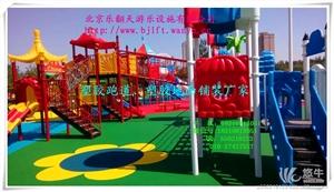 供应幼儿园橡胶跑道