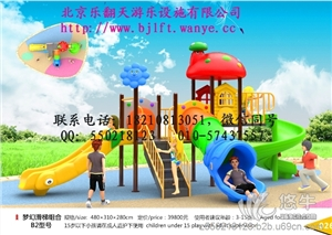 供应组合滑梯公司幼儿园工程塑料滑梯