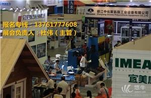 供应2017上海国际木工机械展览会