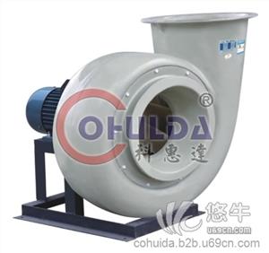 供应化工原料厂专用科惠达GF4-72型A式玻璃钢离心通风机
