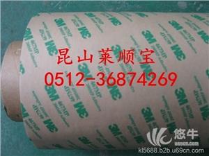 供应一级代理商经销价3m胶带-4673