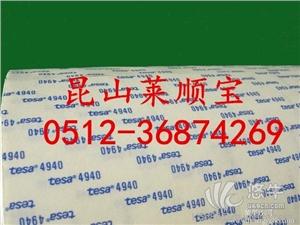 供应德莎4940(江苏超低价品牌)德莎4940