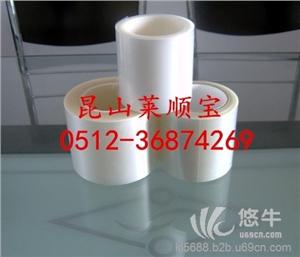 供应PET保护膜蓝色保护膜PET高温保护膜硅胶