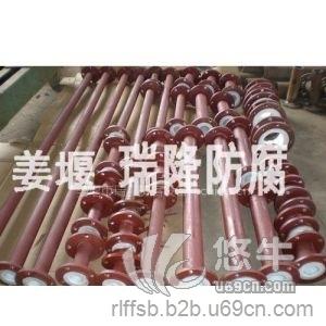 供应瑞隆质优价廉的钢衬四氟管道