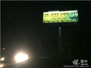供应户外广告太阳能照明系统