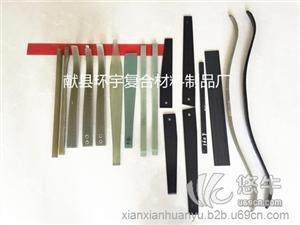 供应高强度复合弓片反曲弓民间弓