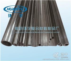 供应碳纤维复合材料高强度重量轻