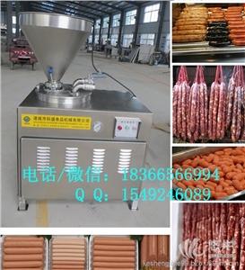 供应液压灌肠机香肠灌肠机肉肠扎节机香肠生产流水线灌肠机生产